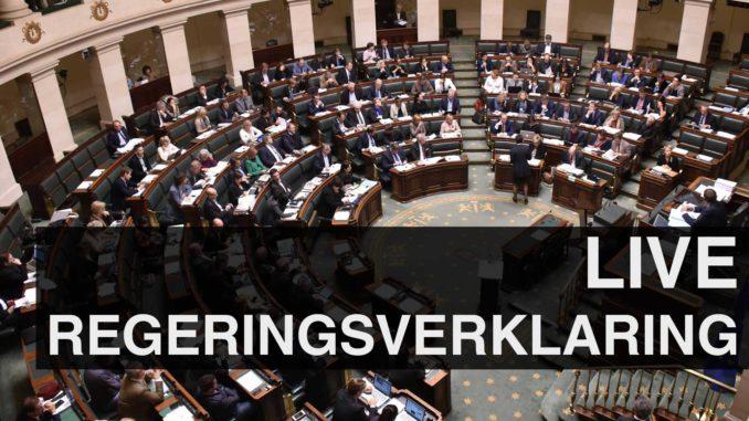 Regeringsverklaring 2017